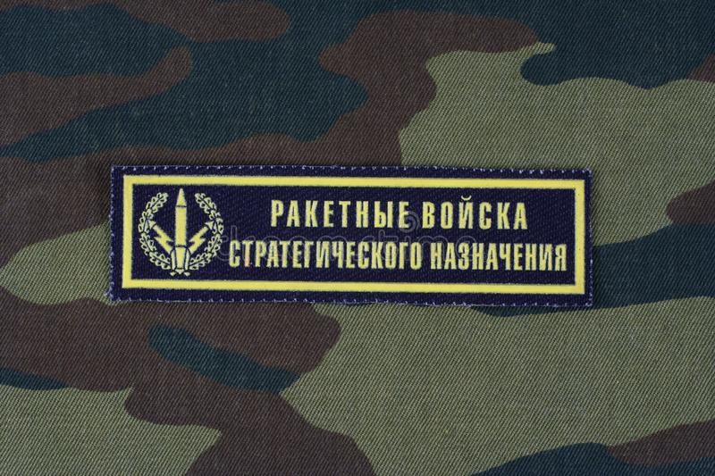 KYIV, UKRAINE - Feb. 25, 2017. Russian Army The Strategic Missile Troops or Strategic Rocket Forces uniform badge. Background royalty free stock photo