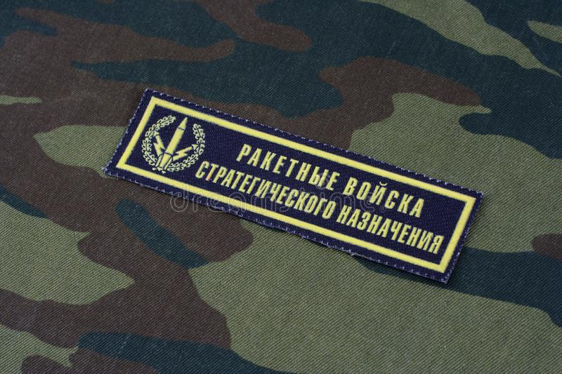 KYIV, UKRAINE - Feb. 25, 2017. Russian Army The Strategic Missile Troops or Strategic Rocket Forces uniform badge. Background royalty free stock photos