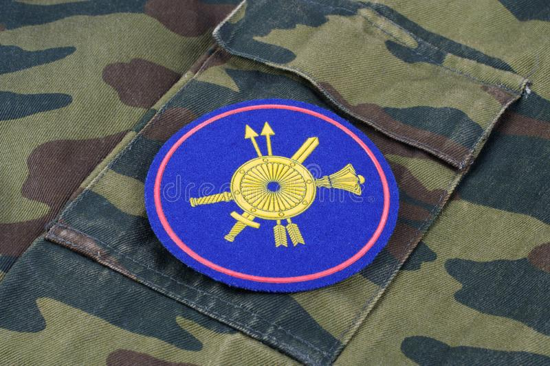 KYIV, UKRAINE - Feb. 25, 2017. Russian Army The Strategic Missile Troops or Strategic Rocket Forces uniform badge. Background stock photo