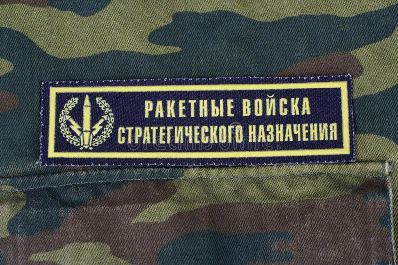 KYIV, UKRAINE - Feb. 25, 2017. Russian Army The Strategic Missile Troops or Strategic Rocket Forces uniform badge. Background royalty free stock photography