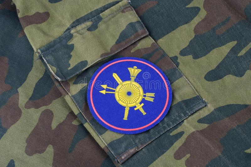 KYIV, UKRAINE - Feb. 25, 2017. Russian Army The Strategic Missile Troops or Strategic Rocket Forces uniform badge. Background stock photography