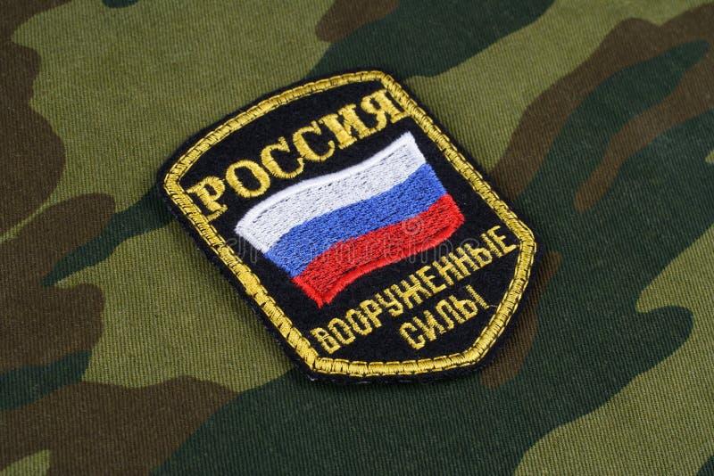 KYIV, UKRAINE - Feb. 25, 2017. Russian Army uniform badge. Background stock photos