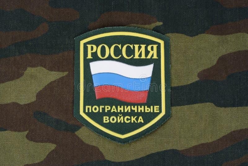 KYIV, UKRAINE - Feb. 25, 2017. Russian border guards uniform badge. Background royalty free stock photos