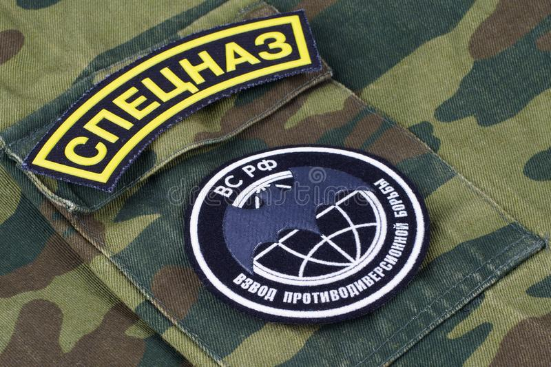 KYIV, UKRAINE - Feb. 25, 2017. Russian Main Intelligence Directorate GRU uniform badge stock images