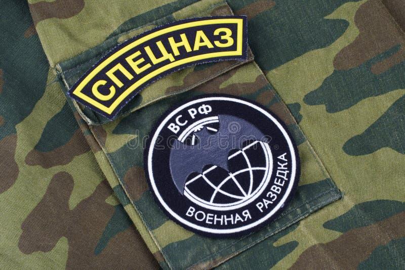 KYIV, UKRAINE - Feb. 25, 2017. Russian Main Intelligence Directorate GRU uniform badge stock image