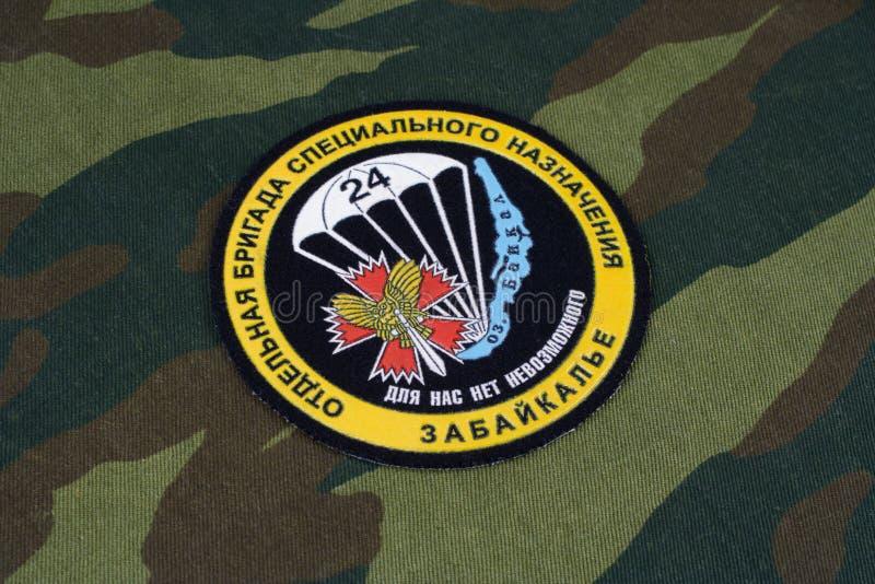 KYIV, UKRAINE - Feb. 25, 2017. Russian Main Intelligence Directorate GRU - uniform badge. Background royalty free stock image