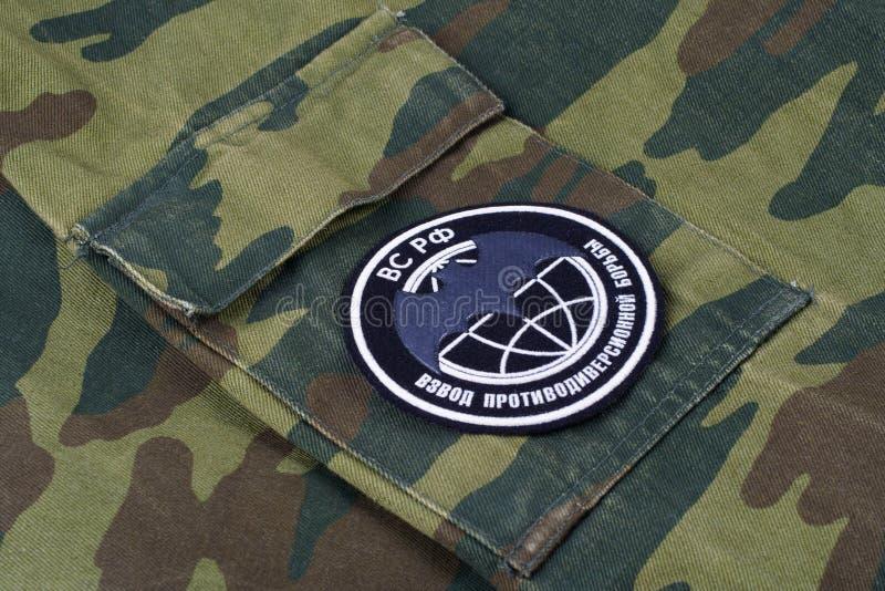 KYIV, UKRAINE - Feb. 25, 2017. Russian Main Intelligence Directorate GRU - uniform badge. Background stock photo
