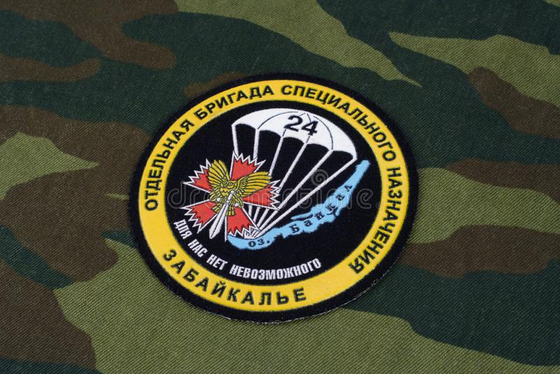 KYIV, UKRAINE - Feb. 25, 2017. Russian Main Intelligence Directorate GRU - uniform badge. Background stock photos