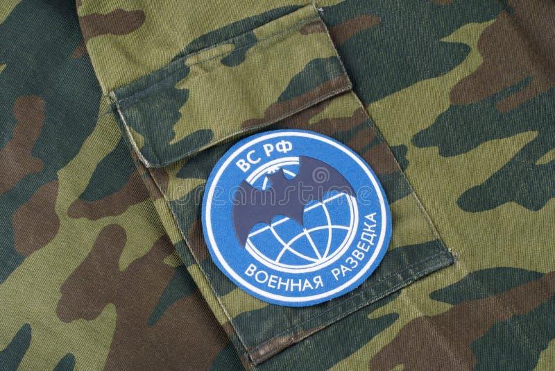 KYIV, UKRAINE - Feb. 25, 2017. Russian Main Intelligence Directorate GRU - uniform badge. Background royalty free stock photos