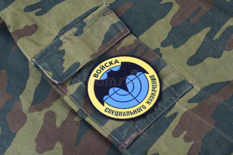 KYIV, UKRAINE - Feb. 25, 2017. Russian Main Intelligence Directorate GRU - uniform badge. Background stock photography