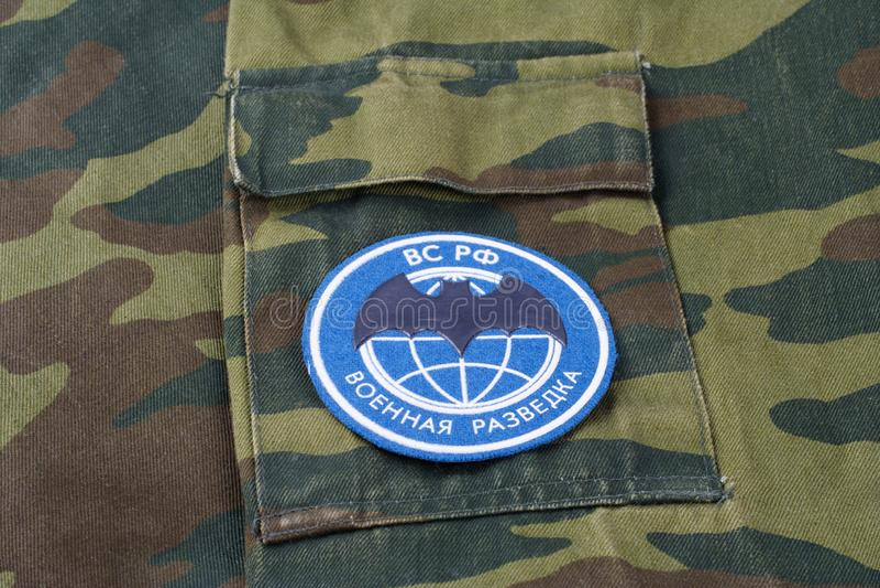 KYIV, UKRAINE - Feb. 25, 2017. Russian Main Intelligence Directorate GRU - uniform badge. Background royalty free stock photo