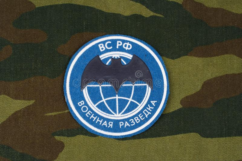 KYIV, UKRAINE - Feb. 25, 2017. Russian Main Intelligence Directorate GRU - uniform badge. Background royalty free stock images