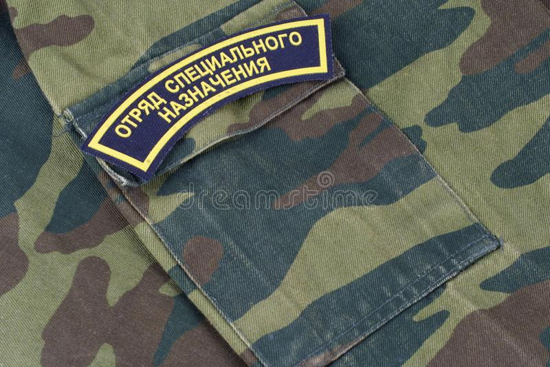 KYIV, UKRAINE - Feb. 25, 2017. Speznaz - Russian Special Forces uniform royalty free stock photography