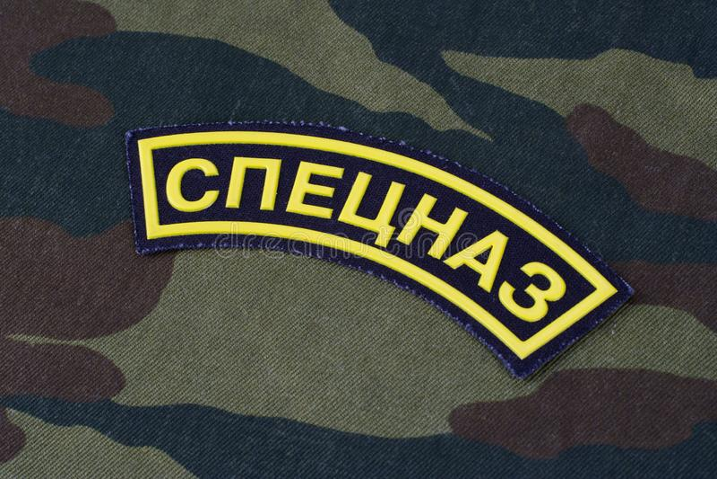 KYIV, UKRAINE - Feb. 25, 2017. Speznaz - Russian Special Forces uniform badge. Background royalty free stock photo