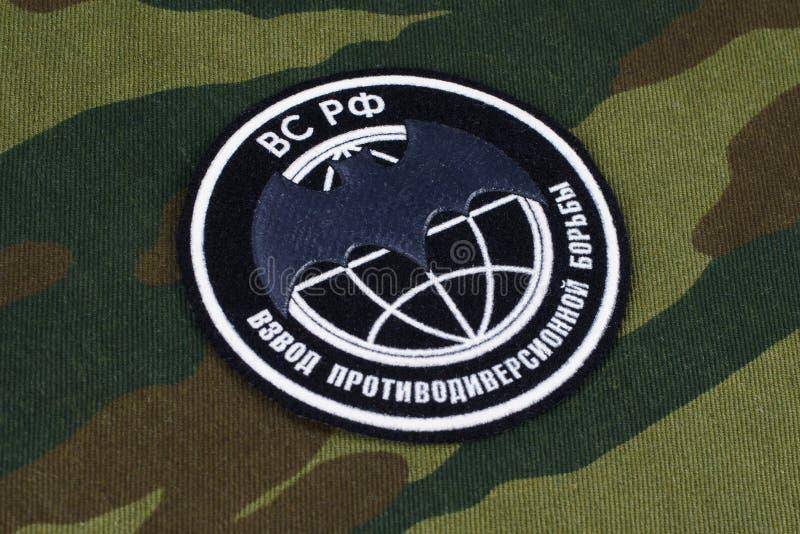 KYIV, UKRAINE - Feb. 25, 2017. Speznaz - Russian Special Forces uniform badge. Background royalty free stock photos