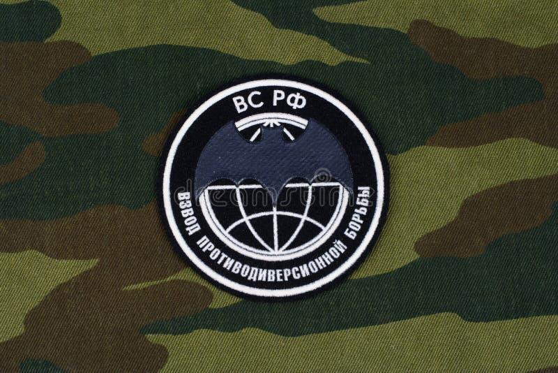 KYIV, UKRAINE - Feb. 25, 2017. Speznaz - Russian Special Forces uniform badge. Background stock image