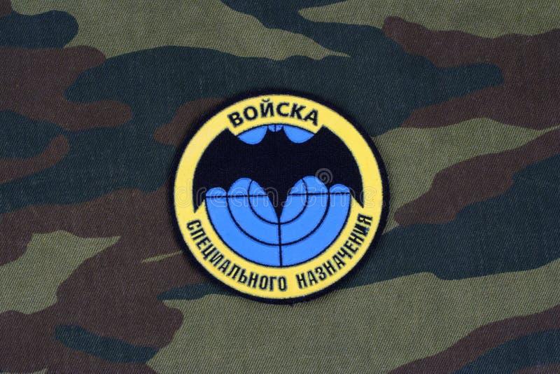 KYIV, UKRAINE - Feb. 25, 2017. Speznaz - Russian Special Forces uniform badge. Background stock images