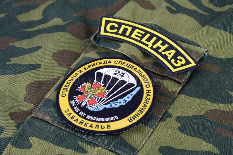 KYIV, UKRAINE - Feb. 25, 2017. Speznaz - Russian Special Forces uniform badge. On uniform background agent anti-terrorist armed army bravery cloth clothing royalty free stock photography