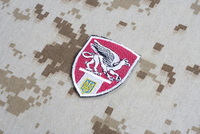 KYIV, UKRAINE - July, 16, 2015. Ministry of Internal Affairs Ukraine. Griffon uniform badge royalty free stock images