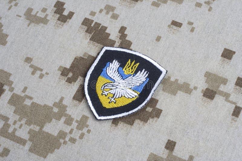 KYIV, UKRAINE - July, 16, 2015. Ministry of Internal Affairs Ukraine. Titan uniform badge stock photos