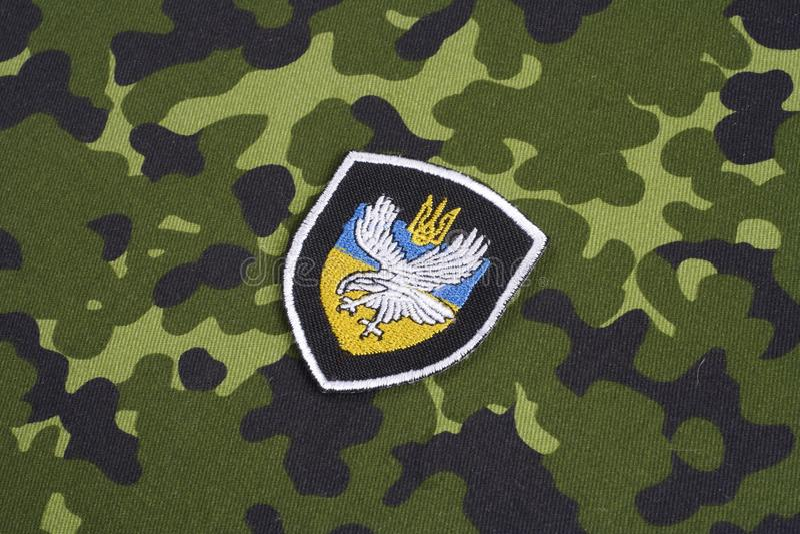 KYIV, UKRAINE - July, 16, 2015. Ministry of Internal Affairs Ukraine Titan uniform badge. KYIV, UKRAINE - July, 16, 2015. Ministry of Internal Affairs Ukraine stock image