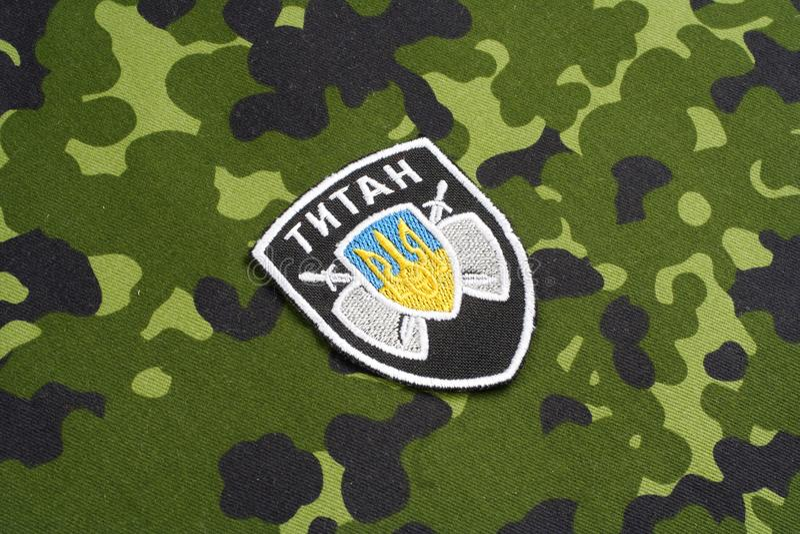 KYIV, UKRAINE - July, 16, 2015. Ministry of Internal Affairs Ukraine Titan uniform badge. KYIV, UKRAINE - July, 16, 2015. Ministry of Internal Affairs Ukraine stock images