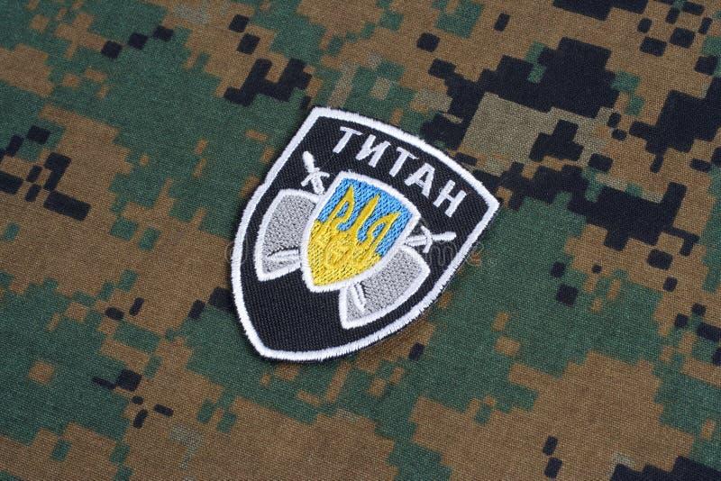 KYIV, UKRAINE - July, 16, 2015. Ministry of Internal Affairs Ukraine Titan uniform badge. KYIV, UKRAINE - July, 16, 2015. Ministry of Internal Affairs Ukraine royalty free stock image
