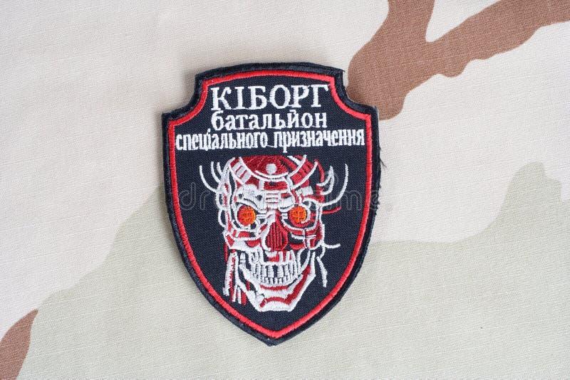 KYIV, UKRAINE - July, 08, 2015. Ukraine Army unofficial uniform badge. `CYBORG royalty free stock photo
