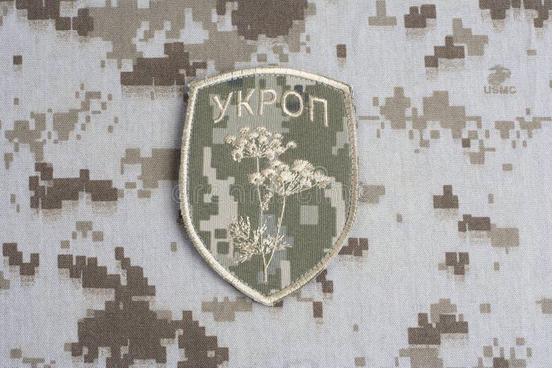 KYIV, UKRAINE - July, 16, 2015. Ukraine Army unofficial uniform badge. `UKROP stock photo