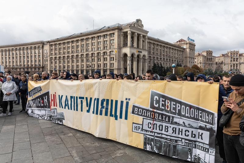 Protests on Independence Square in Kyiv, Ukraine stock photo
