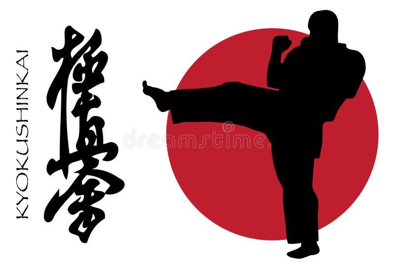 kyokushinkai stock illustrationer