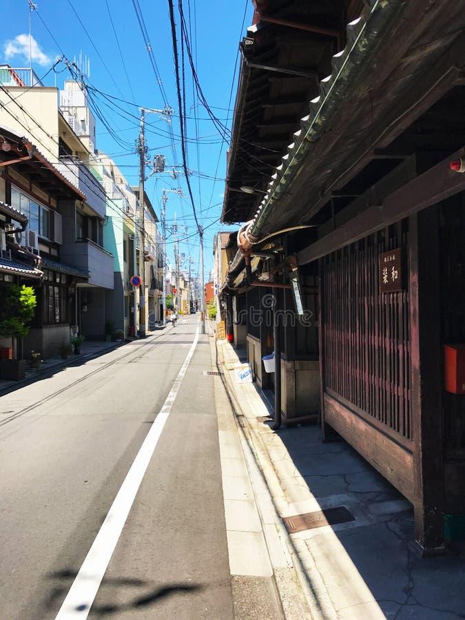 kyoto image libre de droits