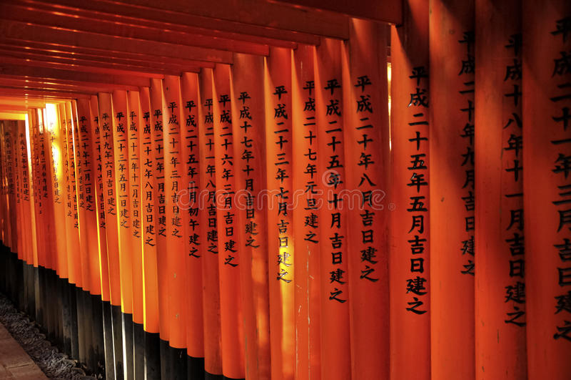 Kyoto fushimi inari pisać fotografia stock