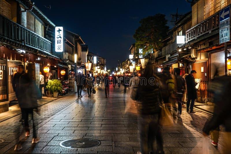 Kyoto Gion of city townscape. Shooting location :  Kyoto stock photos