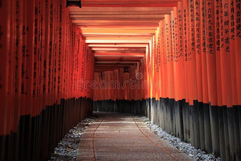 Kyoto Japão fotografia de stock