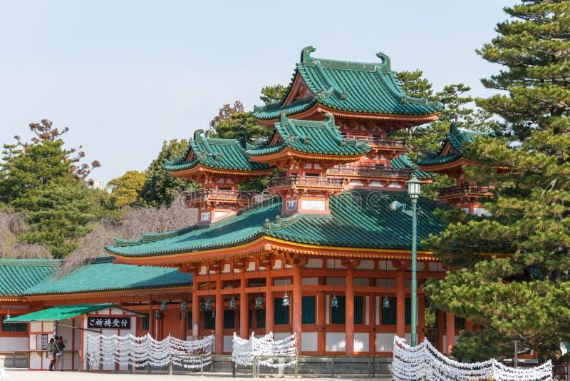 KYOTO, JAPÃO - 12 de janeiro de 2015: Santuário de Heian-jingu um santuário famoso fotos de stock royalty free