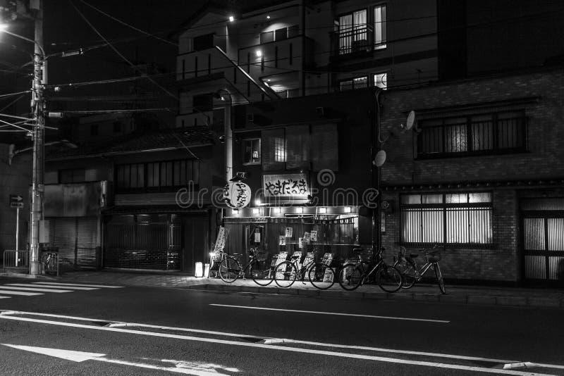 Kyoto, Japón - 26 de diciembre de 2009: Gion es el distrito de Kyoto conocido para las casas tradicionales del geisha y de té de  imagen de archivo