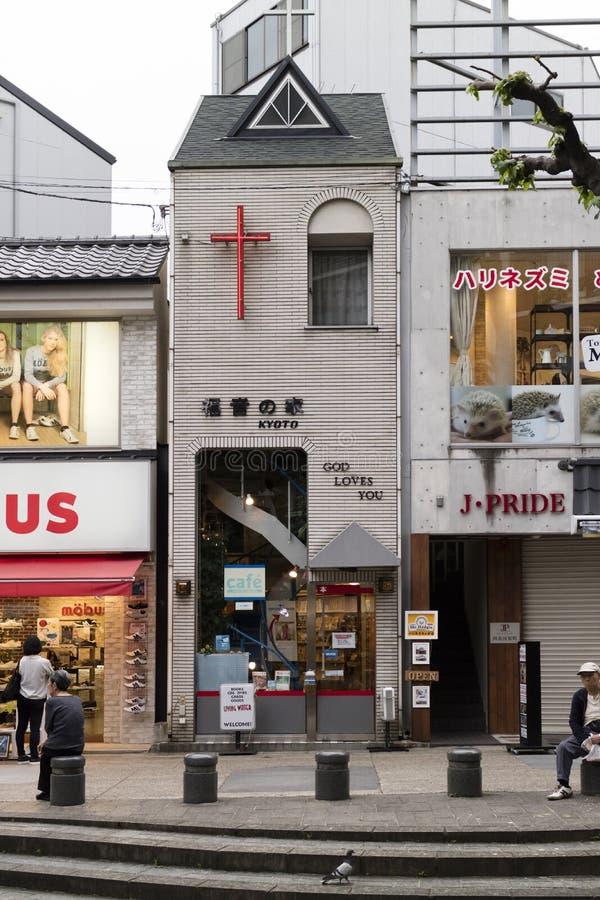 Kyoto, Japón - librería cristiana en Japón foto de archivo libre de regalías