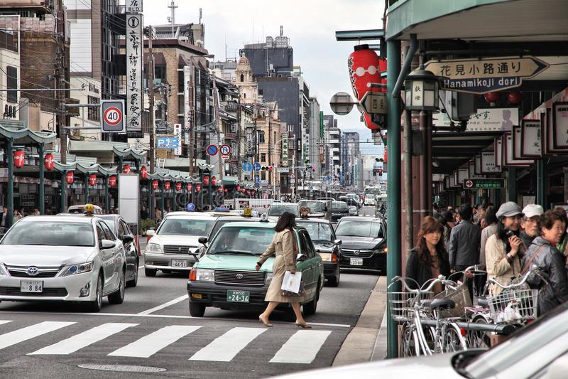 Kyoto, Japan stock afbeelding