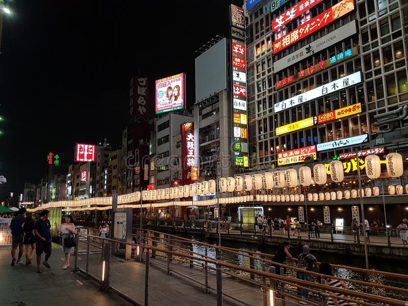 KYOTO_JAPAN_CITY_BY-YEN stockbild