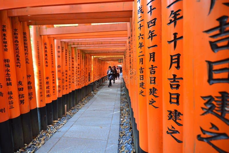 KYOTO, JAPAN : December 7, 2016 - Red Tori gate at Fushimi Inari Taisha Shrine in Kyoto, Japan stock images