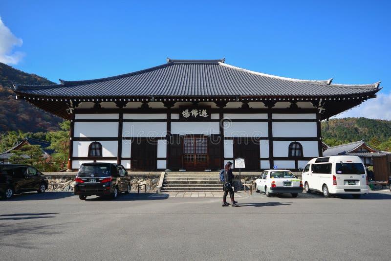 Kyoto Japan : December 6,2016 - Tenryuji Sogenchi Garden. A UNESCO World Heritage Site in Kyoto royalty free stock image