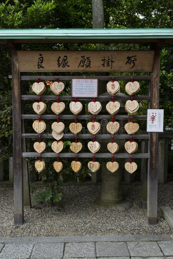 Kyoto, Japan - Ema, små träplattor med önska eller böner royaltyfria bilder