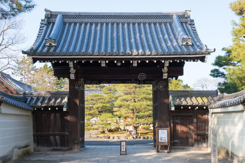 KYOTO, JAPAN - Jan 11 2015: Kan-in-no-miya residence site of Kyoto Gyoen Garden. a famous historical site in the Ancient city. Of Kyoto, Japan stock photos