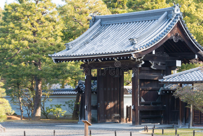 KYOTO, JAPAN - Jan 11 2015: Kan-in-no-miya residence site of Kyoto Gyoen Garden. a famous historical site in the Ancient city. Of Kyoto, Japan royalty free stock photos
