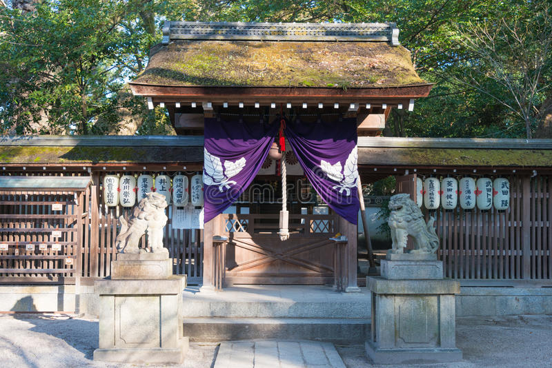 KYOTO, JAPAN - Jan 11 2015: Munakata Shrine of Kyoto Gyoen Garden. a famous historical site in the Ancient city of Kyoto, Japan.. KYOTO, JAPAN - Jan 11 2015 royalty free stock photography