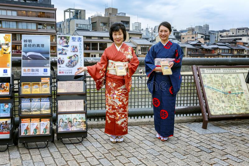 Kyoto, Japan, 04/05/2017. Japanese women in kimono on a city street. Close-up royalty free stock photo