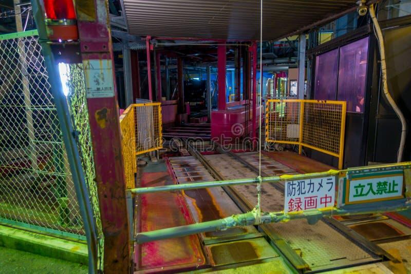 KYOTO, JAPAN - JULY 05, 2017: Amusement park at night scene around the narrow street of Gion DIstrict, Kyoto. Japan stock image