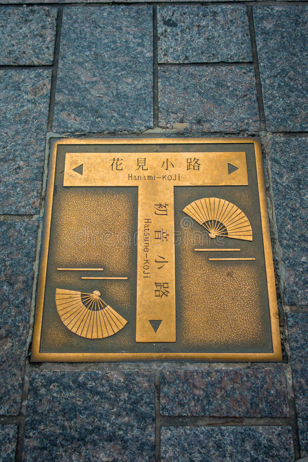 KYOTO, JAPAN - JULY 05, 2017: Bronze sign on the ground in the streets of Gion district in Kyoto, Japan.  stock image
