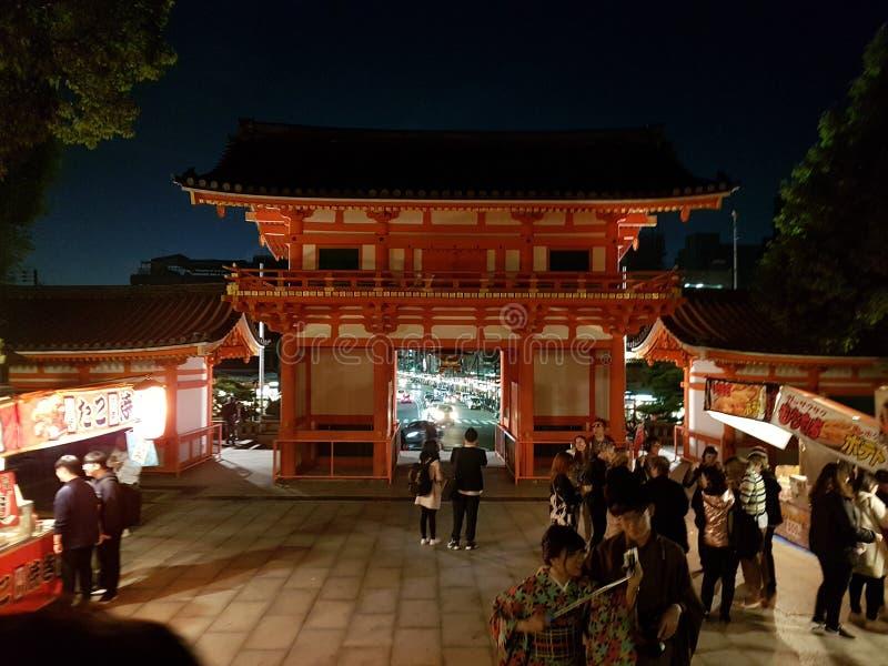 Kyoto Japan kultur arkivbild